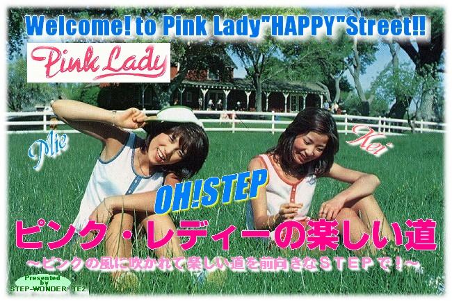 ピンク・レディーの画像 p1_23